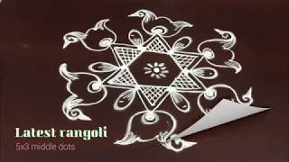 simple rangoli swan design with 5x3 middle dots || easy freehand kolam designs