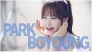 박보영의 수분편식 솔루…