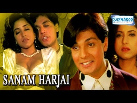 Sanam Harjai - Full Movie In 15 Mins -...