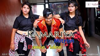 kamariya - Dance Video | Mitron | Darshan Raval | Choreography | The Nda Crew | Pramod sir