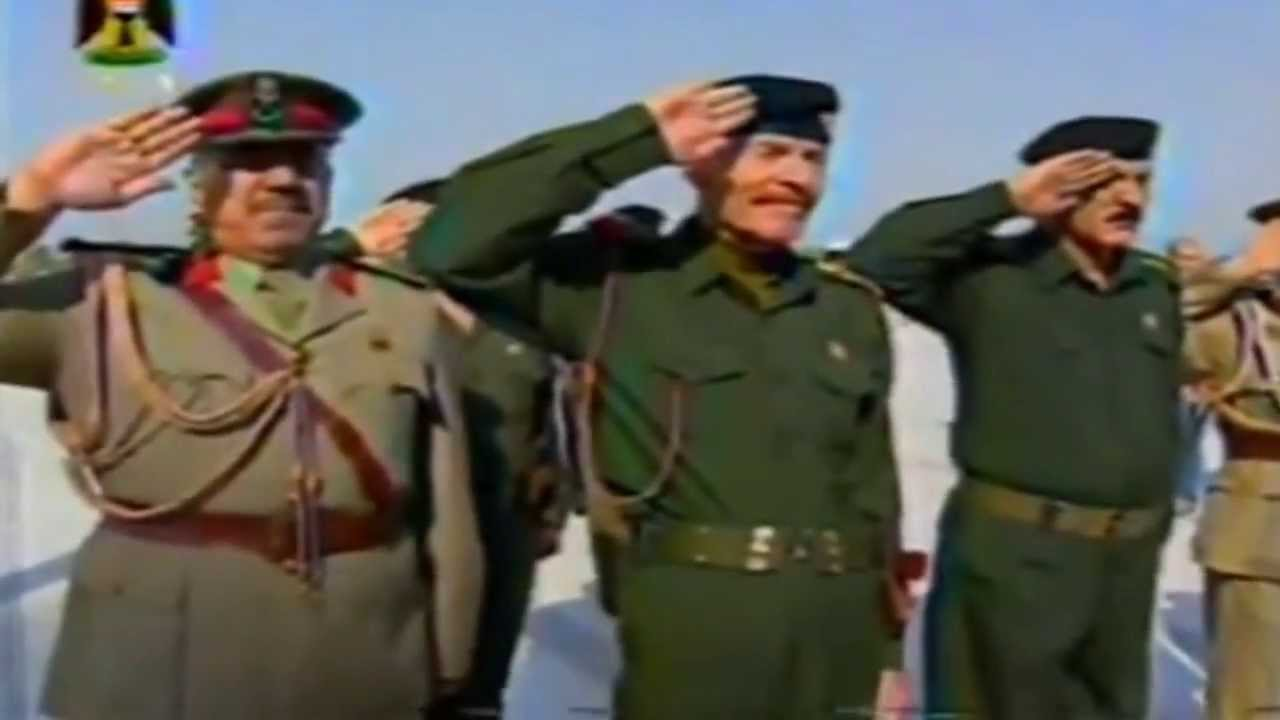 Download Old Iraq National Anthem (1979-2003) [Military Salute]