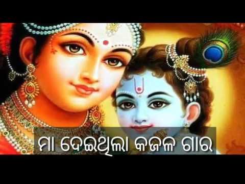 Maa Deithila Kajala Gara | Odia Bhajan | Music Abhijeet Majumdar |Singer Tapu Mishra ||