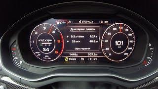 Audi A4 - разгон скарба от 0 до 100