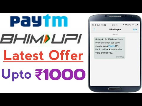 PAYTM BHIM UPI Latest Offer Earn UPTO ₹1000 Rs. Direct Your Bank Account [Live Proof] 2018 Earning