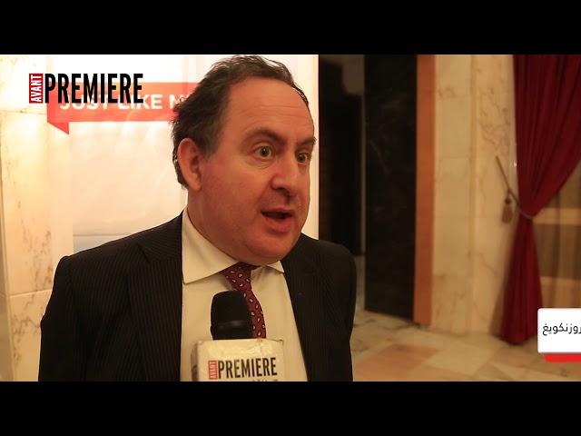 سفير الارجنتين بتونس : نحن سعداء بالحضور في حفل