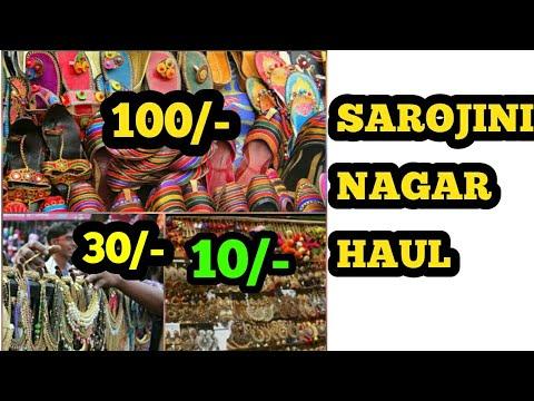 Sarojini Nagar 10/- 20/- 50/- jewelry haul # best shopping ever# Natty jyoti