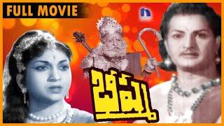 Bheeshma Telugu Full Movie - NTR, Anjali Devi, Haranath - Bhishma