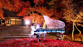 Without You - Piano Concerto - ピアノ協奏曲 Composed by YOSHIKI | Documentary Film  premieres 2021 映画公開予定
