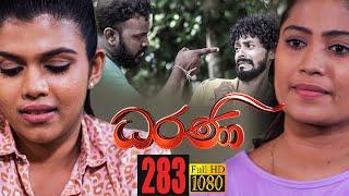Dharani | Episode 283 18th October  2021 Thumbnail