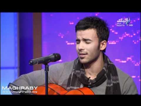 Mohamed Maghraby - Alby we Moftaho محمد مغربي - قلبي ومفتاحه