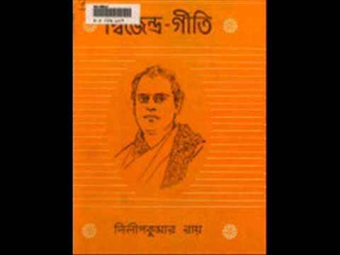 DHANO DHANNYE PUSHPE BHARA WITH SANSKRIT TRANSLATION BY DILIP KUMAR ROY