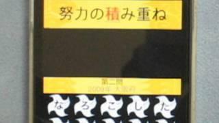 中学生漢字(読み方編) - はんぷく学習シリーズ!(高校入試問題)