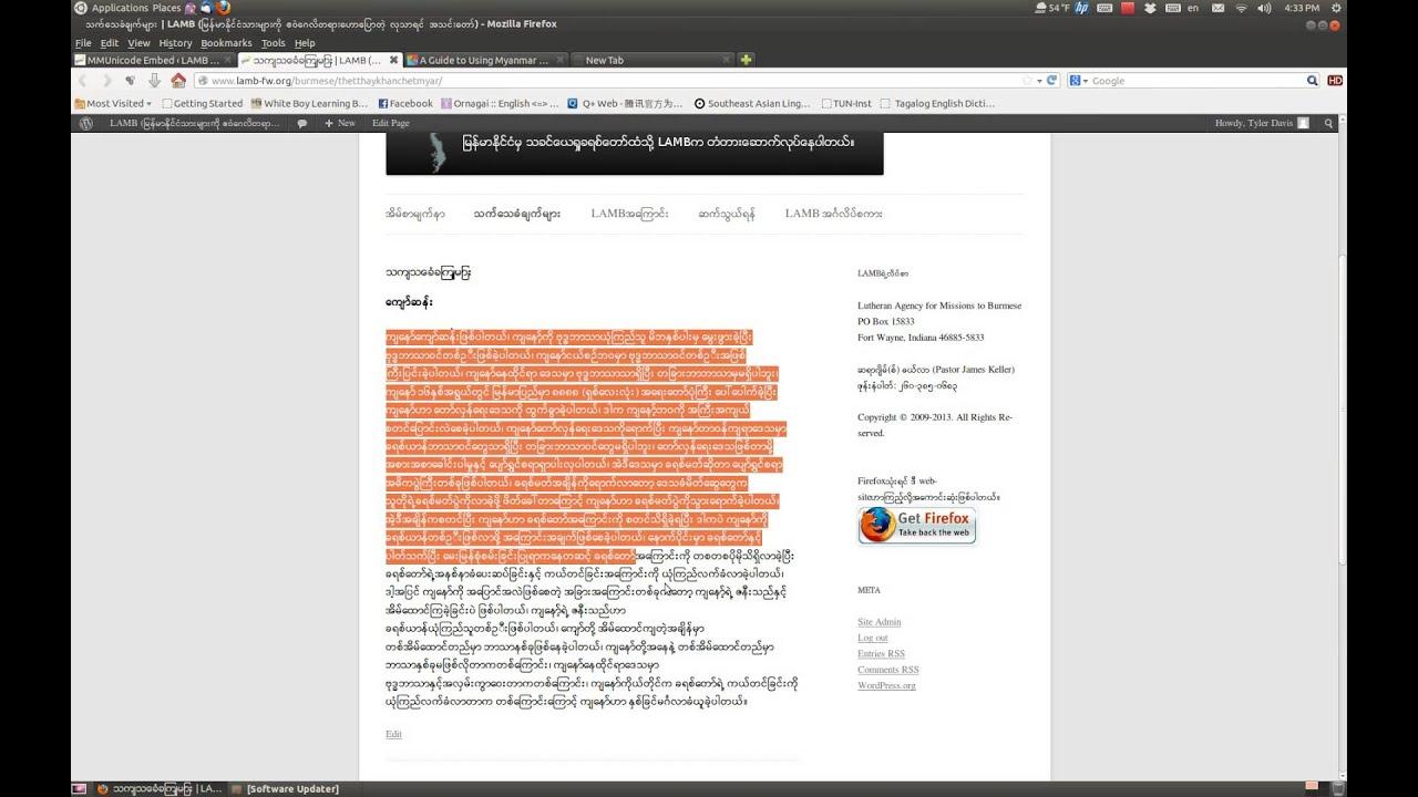 Burmese Myanmar Unicode Convert For Website