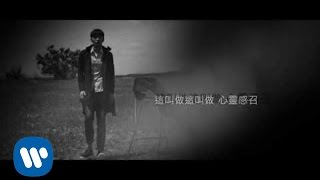 李榮浩 Ronghao Li - 喜劇之王 King of Comedy 歌詞版 Lyrics Video (華納official 官方高畫質HD)