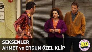 Ergun ve Ahmet Özel Klip (Bülent Ünal - Dostum Dostum)