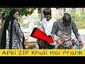 Girl Saying Apki ZIP Khuli Hai | Prank In Pakistan