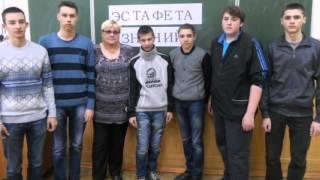 Автотранспортный техникум им. С.А. Живаго - 140 лет