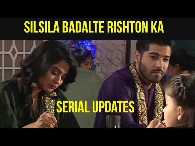 Silsila Badalte Rishton Ka Latest Episode    सिलसिला में आया नया ट्विस्ट