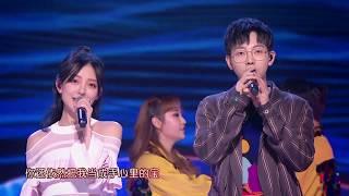 2019江苏卫视猪年春晚《最浪漫的事》胡夏、汪小敏、汪苏泷、郁可唯