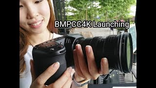 Blackmagic Pocket Cinema Camera 4K | Launching | LeticiaPlay |