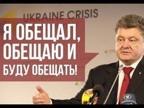 Порошенко ввел в действие решение СНБО о персональных специальных санкциях против РФ - Цензор.НЕТ 4106
