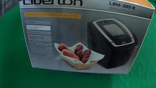 Распаковка хлебопечки LIBERTON LBM-305 B из Rozetka.com.ua