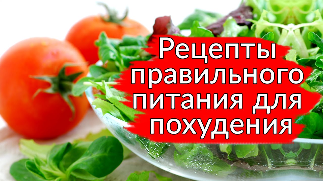 Кулинария кулинарные рецепты на Kedemru  Кулинарный Эдем
