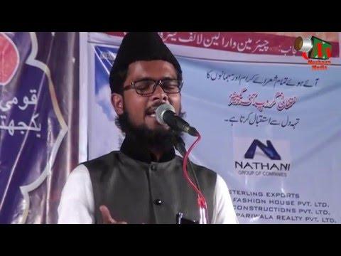 Hasan Balrampuri NAAT, Nagpada Mushaira [HD], Mumbai, 31/12/2015, Mushaira Media