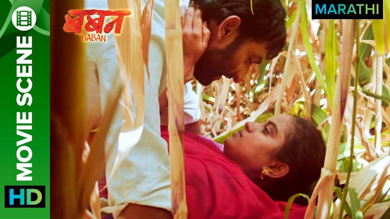 Download Getting Caught By Parents - Gayatri Jadhav