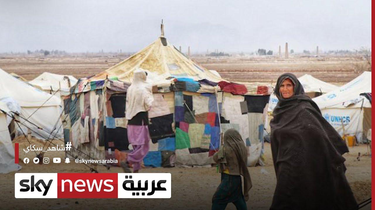 #أفغانستان.. الإمارات تتعهد بتقديم 50 مليون دولار للإغاثة  - 20:55-2021 / 9 / 14