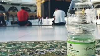 حالات واتس آب | يوم الجمعة ماهر المعيقلي ~ تلاوة من سورة الكهف بجانب المسجد الحرام