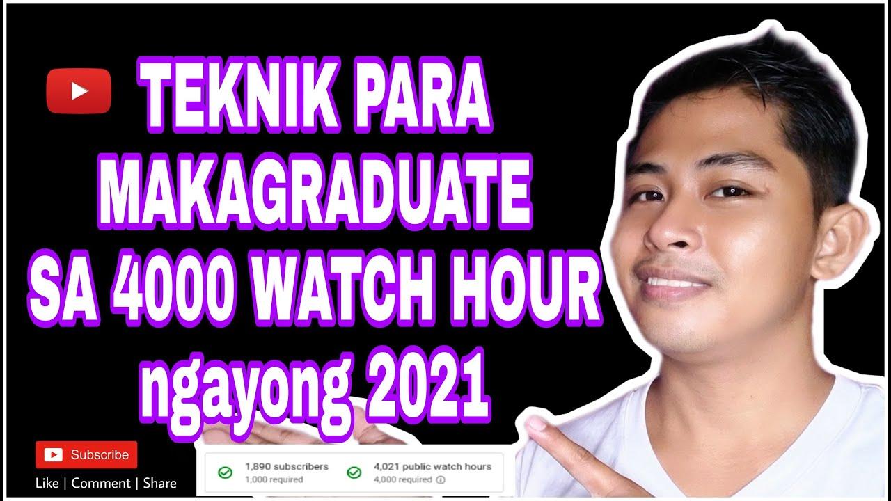 Download PAANO MAKUHA ANG 4000 WATCH HOUR NG MABILIS | PAANO MAREACH ANG 4000 WATCH HOUR SA YOUTUBE 2021