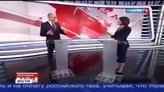 «Вести» Новости онлайн сегодня в 11 00 на телеканале «Россия 1» 20 10 2014