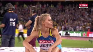 Yuliia LEVCHENKO HIGH JUMP 2.01 WORLD CHAMPIONSHIPS LONDON 2017