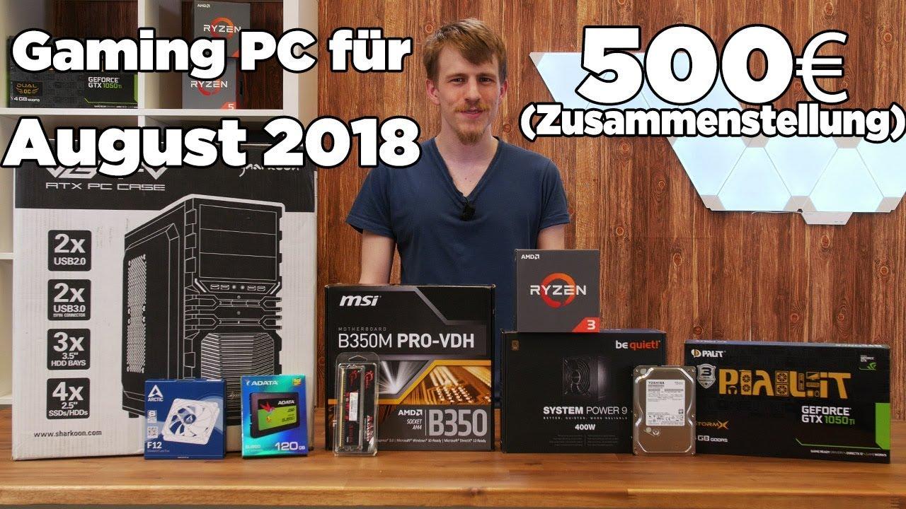 500 gaming pc august 2018 ryzen gtx 1050ti computer g nstig kaufen youtube. Black Bedroom Furniture Sets. Home Design Ideas