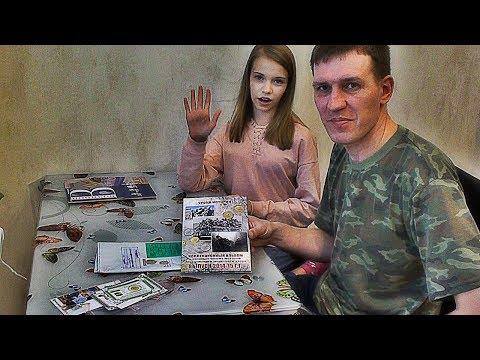 Вот это жетоны! Московский монетный двор - СПАСИБО!