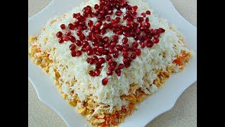 Святковий салат з гранатом / Праздничный салат с гранатом / Sałatka z granatów