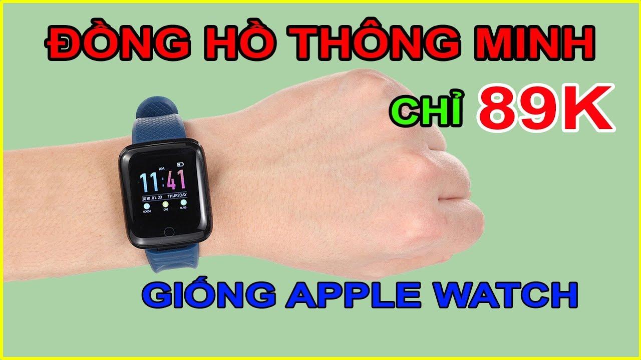 Thử mua ĐỒNG HỒ THÔNG MINH (Smart watch) giá 89k trên LAZADA, SHOPEE. Giống Apple Watch và Mi band 4