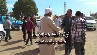 خميس ناجي اغنيه للواء احمد عبدالتواب  رحمه الله  اخراج اسلام الحمري