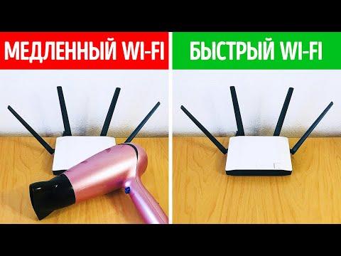 Почему 3G иногда быстрее 4G