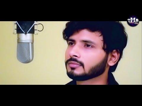 AA BHI JA TU KAHIN SE COVER Song BY    Abhisar Srivastava   