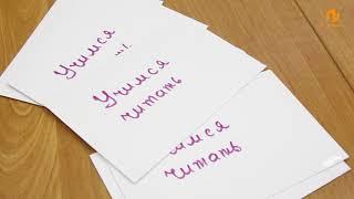 Видеоуроки: изучаем иностранный язык вместе с ребенком (методика Е. Кондратенко)