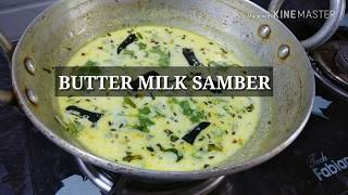 పెరుగు చారు// Butter milk samber thumbnail