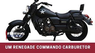 UM Renegade Commando Carb Price, Spec, Images- #Reviews