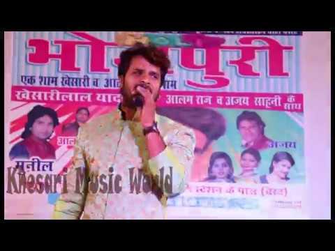 Mati Ke Murti Se Takeli Muskayi Ke - Khesarilal Yadav Live Stage Show