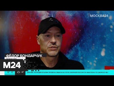 Бондарчук и Петров приехали на хоккейный матч в Балашиху - Москва 24