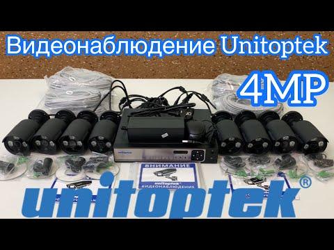 Unitoptek 4MP POE Network - Система видеонаблюдения с AliExpress