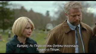 Manchester by the Sea / Μία Πόλη Δίπλα στη Θάλασσα (2017) - Trailer HD Greek Subs