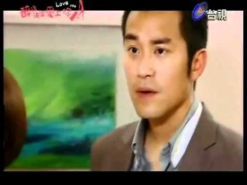 Devil Beside You FULL MOVIE Episode 18 - 2005 Taiwan Movie Eng Sub from YouTube · Duration:  43 minutes 34 seconds