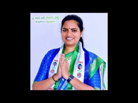 Vidadala Rajini YSRCP Song
